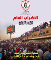 Das Plakat der Gewerkschaft SPA zum Generalstreik im Sudan am 28. und 29. Mai 2019