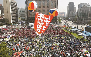Maidemonstration des KCTU in Seoul 2019 an der sich über 50.000 Menschen beteiligten