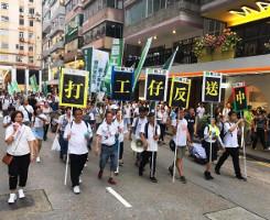 Gewerkschaftsblock bei der Hongkonger Demonstration gegen das Auslieferungsgesetzt am Sonntag 9.6.2019