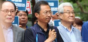 Der festgenommene Vorsitzende des KCTU ist bereits der fünfte inhafzierte Vorsitzende seit 1995 - das ist die Kontinuität der Moon-Regeirung...