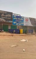 Szene aus Khartum vom 10.6.2019 - dem Morgen des zweiten Tages des Generalstreiks gegen den Militärrat im Sudan
