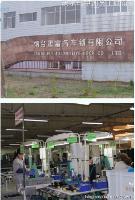 Beschwerde gegen HUF in Yantai - zuviele Leiharbeiter, zu schlecht bezahlt