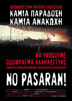 Protest n Athen nach den Räumungen in Exarchia im August 2019