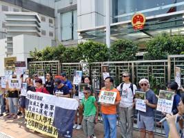Solidaritätsaktion in Hongkong gegen die Verfolgung der Jasic Gewerkschafter und ihrer Unterstützer im August 2019