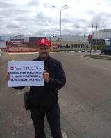 Einer der russischen Gewerkschafter, die im Juli 2019 von Nestle entlassen wurden - weil sie Widerstand gegen Umstrukturierungspläne organisierten