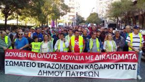 Demonstration gegen Privatisierung der Müllabfuhr in athen am 23.10.2019