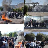 Bilder vom Polizeieinsatz gegen die Streikenden bei AzarAb im Iran, Anfang Oktober 2019