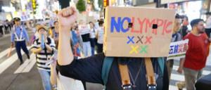 Internationale Kampagne gegen olympische Geschäftemacherei - jetzt auch in Tokio gegen 2020