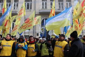 Demonstration des ukrainischen Gewerkschaftsbundes in Kiew am 15.1.2020 - Gegen das neue Arbeitsgesetz