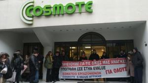 Der Streik der Belegschaft der Telekom-Tochter in Griechenland im Januar 2020