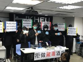 Protest in Hongkong gegen die Vorgehensweise der chinesischen Behörden beim Coronavirus