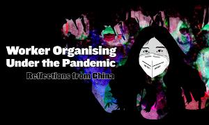 Titel der Broschüre zur Selbstorganisation in China während der Epidemie