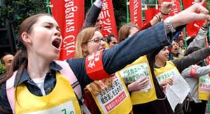 Der Streik im Juli 2020 ist nicht der erste Streik der Basisgewerkschaft Gu an japanischen Sprachschulen