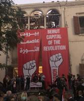 Besetztes Ministerium in Beirut am 8.8.2020