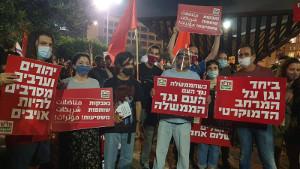 Bei den Protesten in Israel im August 2020 spielt auch der politische Block um die KP seit langer Zeit wieder eine Rolle...