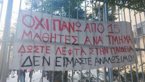 Besetze Schule in Griechenland September 2020