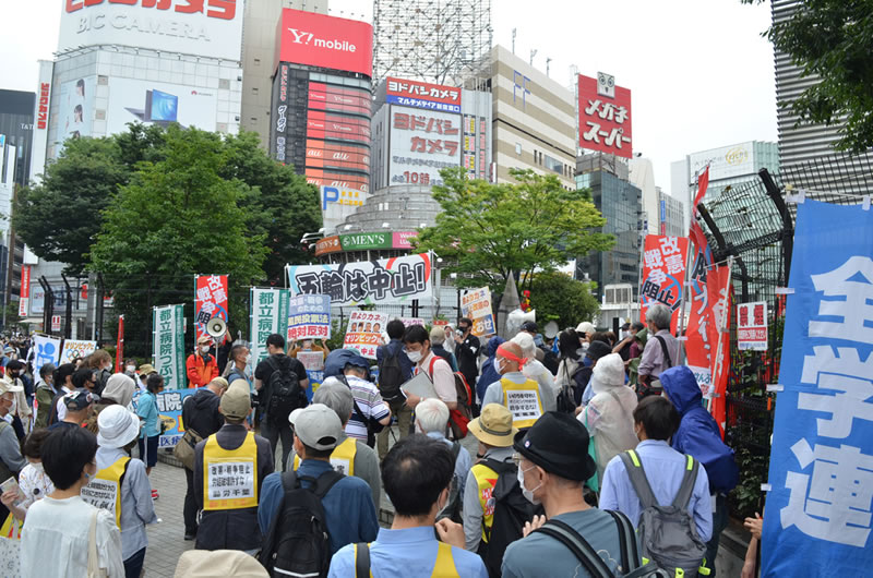 2021年6月6日に東京でオリンピックに反対する集会:東京の真ん中に集まる
