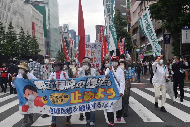 2021年6月6日に東京でオリンピックに反対する集会:実権を握る看護師