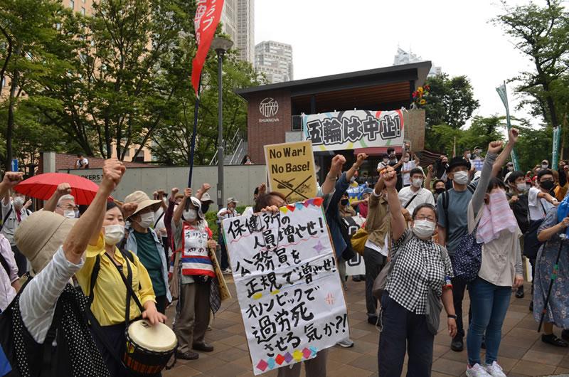 2021年6月6日に東京でオリンピックに反対する集会:デモの目的地