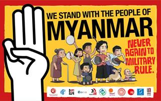 #Workers4Myanmar am 11. Februar 2021: Weltweite gewerkschaftliche Solidaritätsaktionen mit der Demokratie-Bewegung in Myanmar
