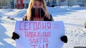 Eine der verurteilten Genossinen in Russland