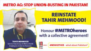 Tahir Mehmood, Gewerkscaftssekretär bei Metro Pakistan - willkürlich entlassen